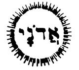 Yahweh+symbol